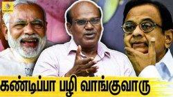 அவர் என்ன தியாகியா ? | Ravindran Duraisamy Interview About P Chidambaram , INX Media Case, Aircel