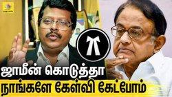 சட்டம் பாரபட்சத்துடன் செயல்படுகிறது! | Advocate Sridhar Interview On INX Media Case | P. Chidambaram