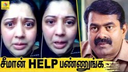 உங்களால் மட்டும் தான் உதவ முடியும் ! | kannada Actress Vijayalakshmi Crying , Seeman , Rajinikanth