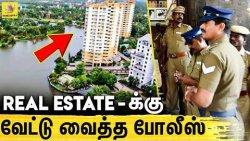 புதிதாக வீடு வாங்குபவர்களா ? உஷார் ! | Maradu Imbroglio Of SC Order | Jain Housing Maradu Kochi