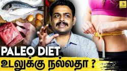 GYM போனால் Weight குறையுமா ? | DR Hariharan Paleo Specialist On Healthy Weight Loss Diet Plan