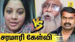சீமானின் சர்ச்சைக்கு பதிலடி : Vijayalakshmi vs Director Velu Prabhakaran | Seeman Latest Controversy