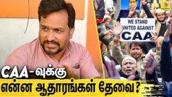 நடிகை விஜயலஷ்மி வன்மத்தில் தான் ..! : NTK Rajiv Gandhi Interview On Seeman Vijayalakshmi Controversy