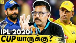 CSK தான் BEST PERFORMERS - Badava Gopi's IPL 2020 Predictions   Chennai, IPL 2020