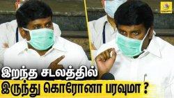 மருத்துவர் மரணத்தில் அரசியல் செய்யாதீங்க : Health Minister Vijaya Baskar Latest Speech   Doctors
