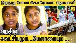 அரசை நினைச்சா அசிங்கமா இருக்கு - அரசை வெளுத்து வாங்கும் பாதிக்கப்பட்டவர் | Vijayalakshmi, Chennai