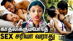 கணவனுக்கு தெரியாமல் மனைவி... : Dr Chitra Aravind - Psychologist On Husband and Wife Relationship