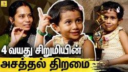 Award Winning 4 Year Old Kid   Indian State Capitals - Jaivanthika Shree Banupriya Interview