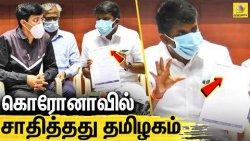 தமிழகத்திற்கு கிடைத்த பெருமை : Health Minister Vijaya Basker Latest Press Meet
