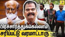 ரஜினி அரசியல் BJP யின் பினாமியா? Bayilvan Ranganathan Latest Interview About Rajini Political Entry