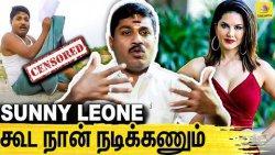 சாதனா ஜாக்கெட்டை நான் கழட்டுனேனா ? | GP Muthu Exclusive Fun Interview | Sunny Leone