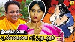 இவரு கடவுளா? : சிவசங்கர் பாபாவை வெளுக்கும் ஜமீலா | Jemeela Interview on Sivasankar Baba Controversy