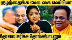 கடவுள்னு சொல்லி அயோக்கியதனம் பண்ணுறாரு : Sundaravalli Fiery Interview on Sivasankar Baba Controversy