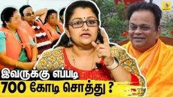 அடைமொழி வச்சுக்கிட்டா நல்லவனா ? ஏன் இவ்ளோ blind-ஆ இருக்கீங்க ? Dr Sharmila On Sivasankar Baba Issue